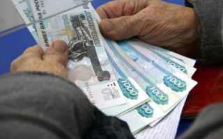 Индивидуальный пенсионный коэффициент на что влияет и как рассчитать