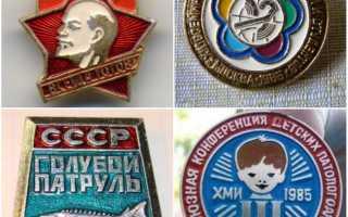 Самые дорогие значки СССР, фото и цена редких экземпляров