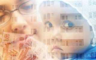 Использование материнского капитала на покупку жилья от А до Я