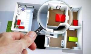 Какие документы нужны для оценки квартиры для ипотеки