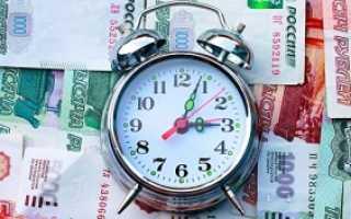 Начисление процентов на досрочно выплаченный кредит?
