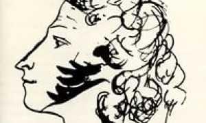 Сколько зарабатывал и тратил на жизнь Пушкин