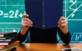 Жалоба на учителя: как действовать по закону