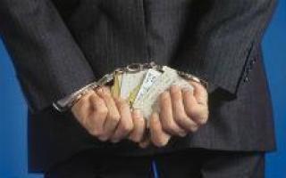 Кредит осужденного в местах лишения свободы