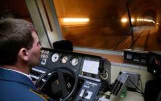 Зарплата машиниста поезда: о заработках в РФ и некоторых странах мира