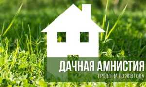 Регистрация строений на дачном участке: порядок оформления и регистрации построек на земельном участке