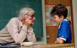 Пенсия учителям по выслуге лет в 2020 г.: изменения, особенности оформления