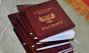 Как получить дебетовую карту Сбербанка в ДНР