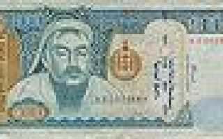 Какая валюта в Монголии? Тугрик