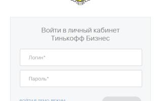 Интернет-банк Тинькофф: обзор, особенности, функционал