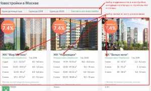 ДомКлик — ипотека от Сбербанка: регистрация, калькулятор, преимущества