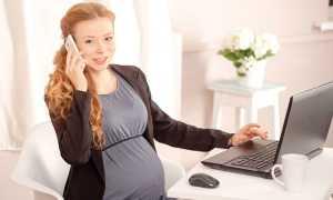 Какое будет пособие по беременности и родам в 2020 г.