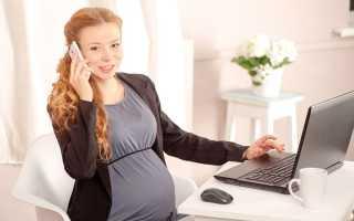 Максимальный размер пособия по беременности и родам в 2020 год: расчет с примерами
