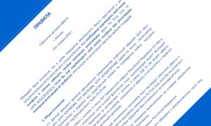 Бонусная карта fix price bonus: условия, преимущества, регистрация