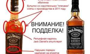На что обратить внимание, чтобы не купить поддельный алкоголь