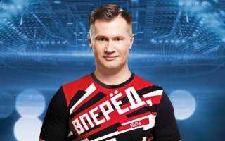 Чем в настоящее время занимается гимнаст Алексей Немов