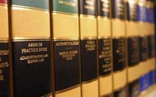 Куда подать жалобу на адвоката: 4 основных инстанции