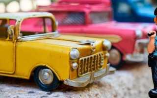 Как забрать автомобиль со штрафстоянки и можно ли это сделать без оплаты?
