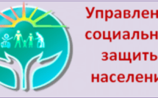 Льготы ветеранам труда Томской области: денежное пособие и компенсация за проезд