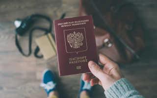 Как быстро поменять загранпаспорт по истечении срока его действия