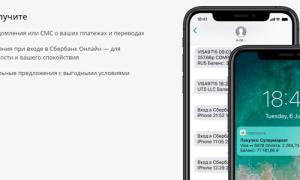 Способы отключения Мобильного банка Сбербанка