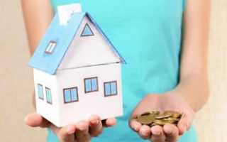 Какая должна быть зарплата, чтобы взять ипотеку