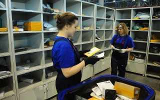Почта потеряла заказное письмо, что делать