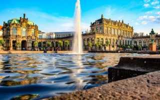 Какая пенсия в Германии: размер и какие документы нужны для оформления