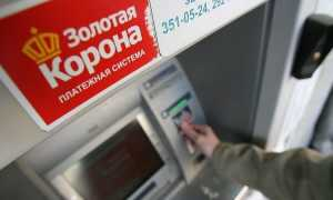 Как сделать перевод из России в Казахстан без карты?