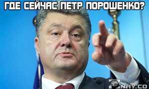 Чем занимался П.А. Порошенко во времена СССР: биография экс-президента Украины