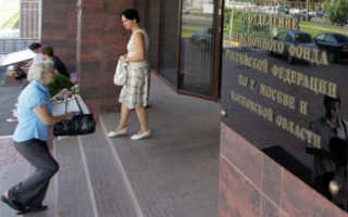 Биткоин может пригодиться на службе пенсионных отчислений