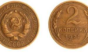 Самые дорогие монеты СССР: редкие, юбилейные, ценные