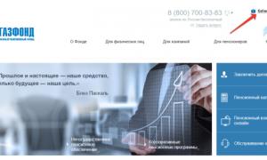 ЗАО «НПФ «Промагрофонд»: рейтинги, обслуживание после слияния, заключение новых договоров