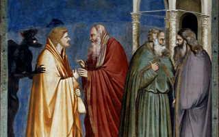 30 сребреников – это сколько? Что мог Иуда купить за эти деньги в наше время