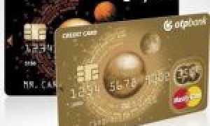 Кредитные карты ОТП банка: правдивый обзор