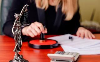 Как стать нотариусом: что надо знать и уметь