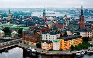 Средняя зарплата в Финляндии: как менялся доход финляндцев за последние 5 лет