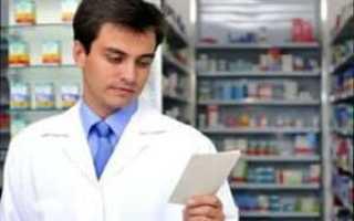 Жалоба на аптеку в случае ненадлежащей работы и завышении цен
