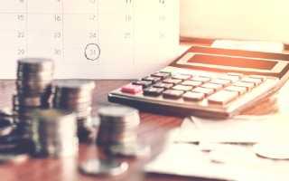 Что такое аннуитетный платеж по кредиту: раскрытие термина