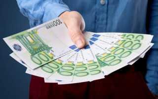Какая ставка по кредитным картам в Германии: сроки и условия оформления
