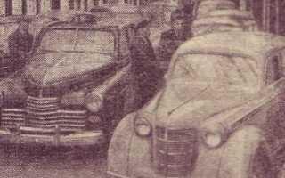 Сколько стоил запорожец в СССР: как менялись цены