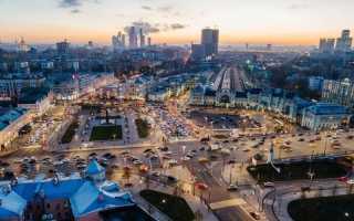 Бюджет Москвы на 2020 г.: основные статьи