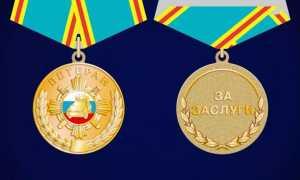 Льготы ветеранам труда в Нижегородской области в 2020 году: полный перечень