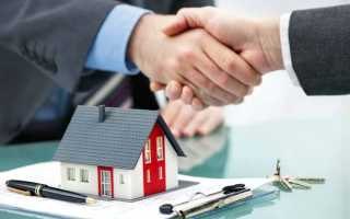 Какая ставка по ипотеке в Германии: сроки и условия оформления