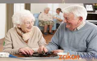 Льготы для пенсионеров на 2020 год — какие положены и как оформить