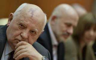 Чем занимается Горбачев, последний генсек компартии СССР