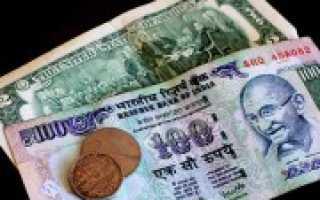 Какая валюта в Индии: история и развитие рупии