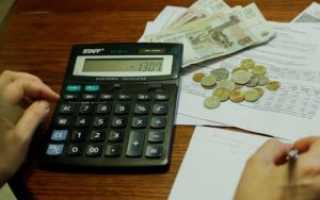 Сколько лет платить за капитальный ремонт?