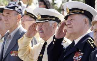 Повышение военных пенсий в 2020 г.: будут ли повышать и на сколько