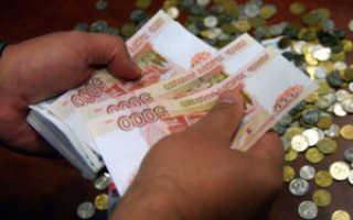 Зарплата министров РФ: данные о доходе и окладах за последние 5 лет